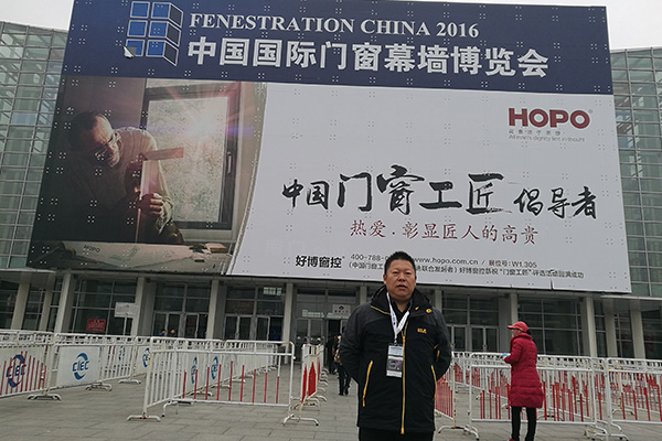 北京幕墙展览会